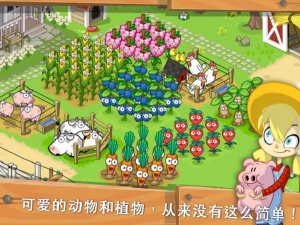 放置农场点击无限钻石版图3