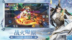 凡仙绮梦官方版图3
