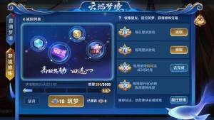王者荣耀专属梦境英雄修炼玩法奖励介绍:9月英雄修炼内容一览图片3