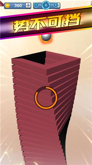 飞速球球红包版图3