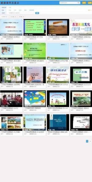 微课学习APP最新版图片1