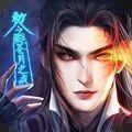 九幽幻剑传说手游官方版