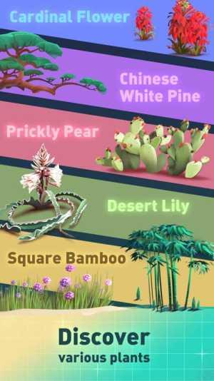 自然公司游戏图1