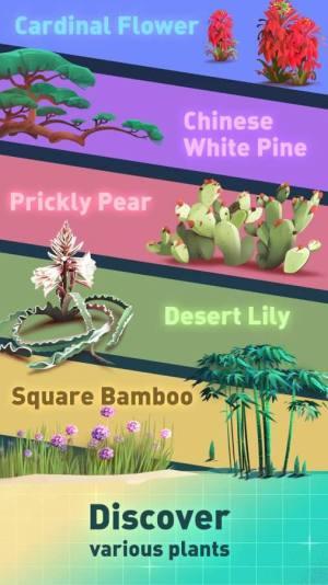 自然公司游戏中文版图片1