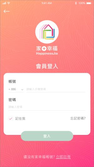 家幸福2.0 APP图1
