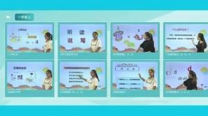 小学语数英精品课堂APP图2