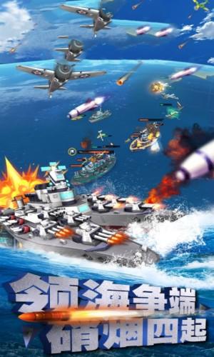 血战海岛游戏图3