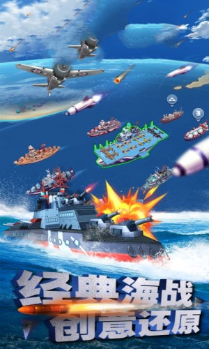 血战海岛游戏图1