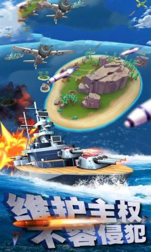 血战海岛游戏官方测试版图片1