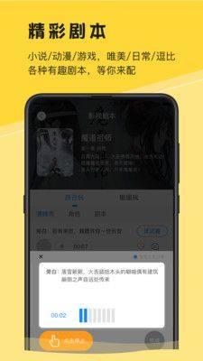 深更APP免费阅读手机版图片1