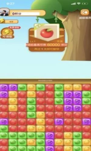 豆豆爱消除小游戏红包版图片1