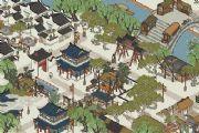 江南百景图怎么解锁新城市?解锁新区域新地图攻略[多图]