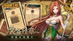 英雄棋士团精灵族手游官方版图片1