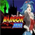 Rangok Skies手机版