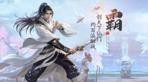 幻域星光手游官方最新版图片2