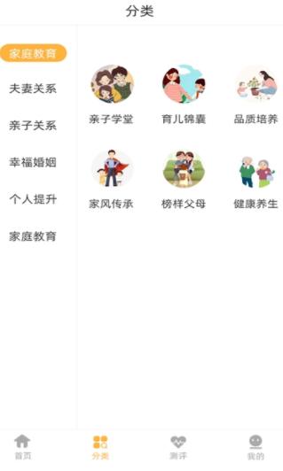 太乙学堂APP官方版图3: