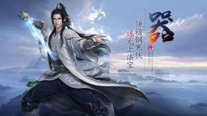 幻域星光手游官方最新版图片1