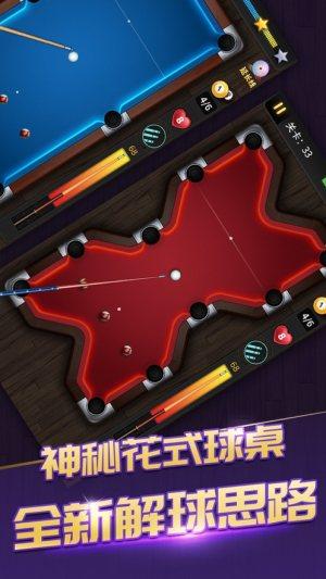 桌球之路黑8王者3D游戏图4