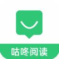 咕咚免費小說APP最新版 v1.0.0