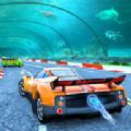 海底飞车游戏