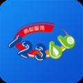 广西税务12366官网版