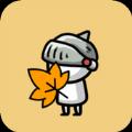 培养枫叶游戏