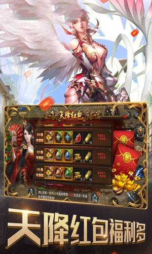 雷霆世界传奇手游官方最新版图片1