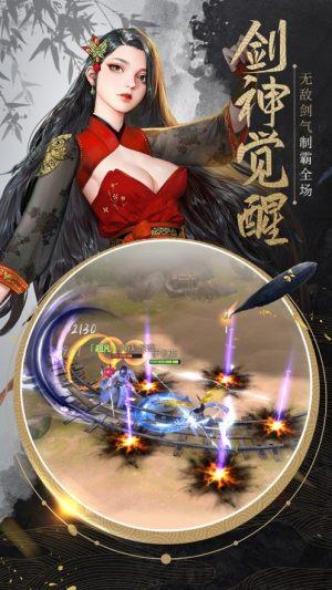 红楼剑仙手游图5