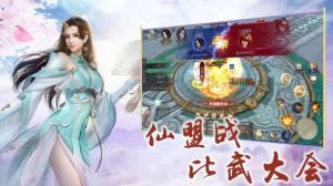 霜寒剑舞手游图3