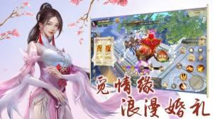 霜寒剑舞手游官网版图片1