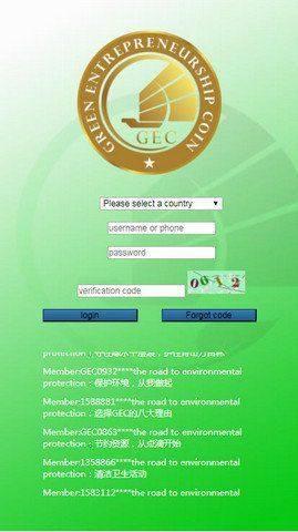 GEC国际登录官网唯一的登录网址gec.ve-china图片1