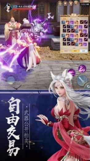 妖夜传官方版图2