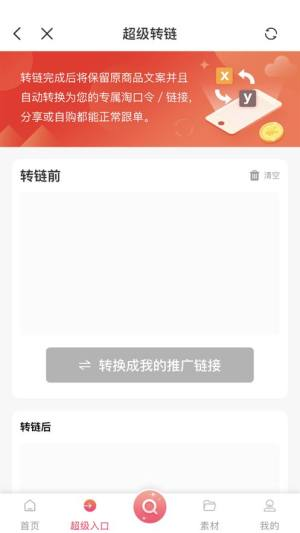 优米米平台APP下载安装图片1