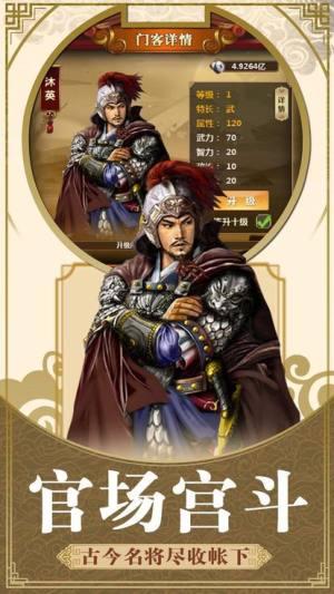 九品探花门游戏图4