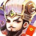 霸王雄心红包演义官网版