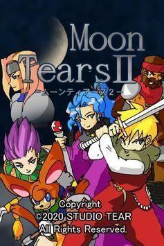 月亮眼泪2汉化版破解版下载图片1