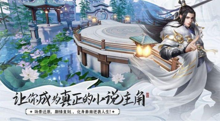斩仙大陆手游官网版图1: