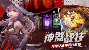 次元临界游戏官方网站下载正式版图片1