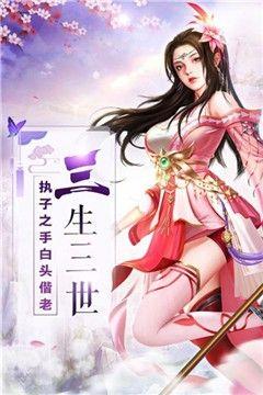 仙国帝道游戏官方版图片1