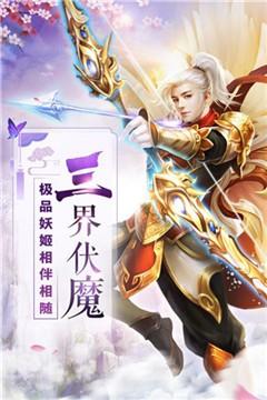 仙国帝道游戏官方版图1:
