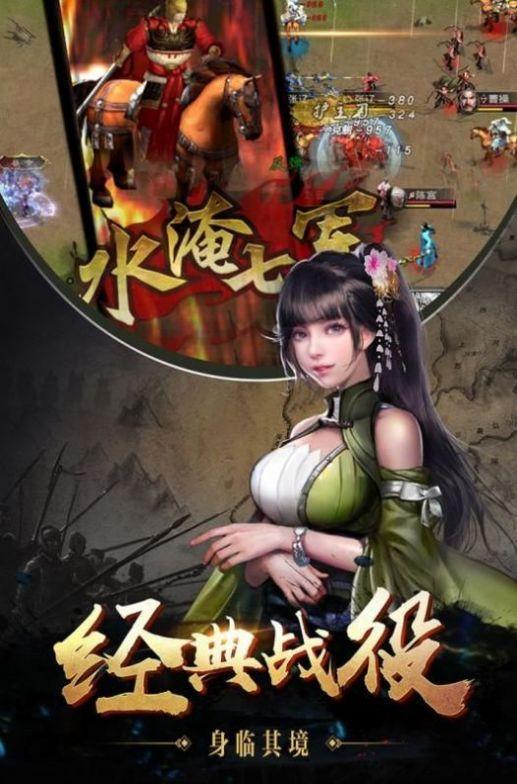 定鼎三国手游官方版图片1