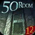 密室逃脱挑战100个房间12破解版