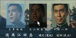 逃离江田岛游戏图4