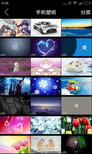 海马苹果助手2020最新版图3