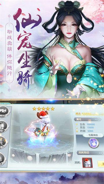 琉璃天下第一美人游戏官方正式版图1: