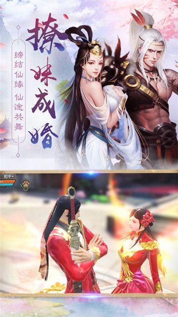 琉璃天下第一美人游戏官方正式版图2: