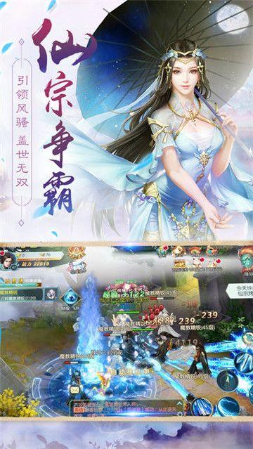 琉璃天下第一美人游戏官方正式版图3: