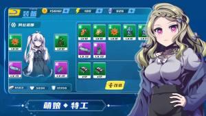萌娘特工游戏官方最新版图片1