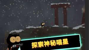 抖音逃离喵星人小游戏官方版图片1