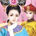 高中萝莉变皇妃官方版